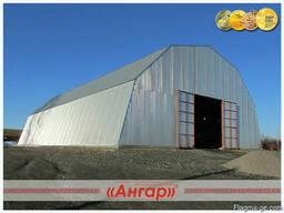 Ангары арочные, склады, цеха, зернохранилища ширина от 8м до