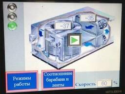 Конвейер спиральный для заморозки продуктов и полуфабрикатов - photo 4