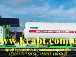 მოდულის LPG GAZ - фото 4