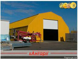 Завод строительных конструкций «Ангар» предлагает изготовлен