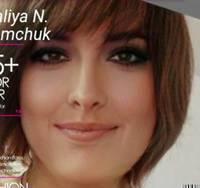 Yaremchuk Nataliia