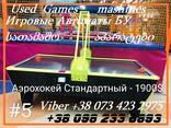 Автоматы для Десткого Игрового Центра в Батуми. Продажа. - photo 1