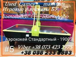 Автоматы для Десткого Игрового Центра в Батуми. Продажа. - фото 1