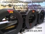 Боулинг дорожки и Боулинг оборудование в Грузии из Украины. - photo 8