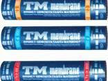"Construction Waterproofing bituminous membrane ""Isogam"". Construction Moisture Protection - фото 2"