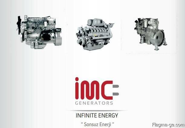 Diesel Generators Генераторные установки из Турции