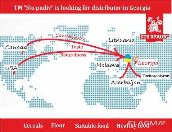 Distribution proposal from Ukrainian producer of grocery
