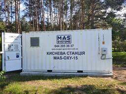 Кислородная станция MAS-OXY