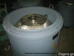 Контейнеры для транспортировки и утилизации высокотоксичных