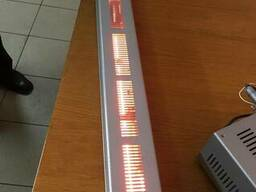 Лазер ЛГ 79-1