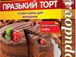 """Мучная смесь для выпечки ТМ """"Сто пудов"""" - фото 2"""