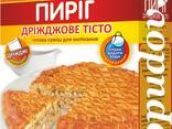 """Мучная смесь для выпечки ТМ """"Сто пудов"""" - фото 4"""