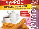 """Мучная смесь для выпечки ТМ """"Сто пудов"""" - фото 7"""
