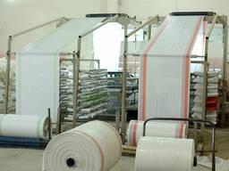 Полипропиленовые мешки / Made in Turkmenistan - photo 4