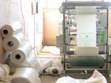 Полипропиленовые мешки / Made in Turkmenistan - photo 5