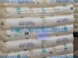 Polypropylene, polyethylene - photo 2