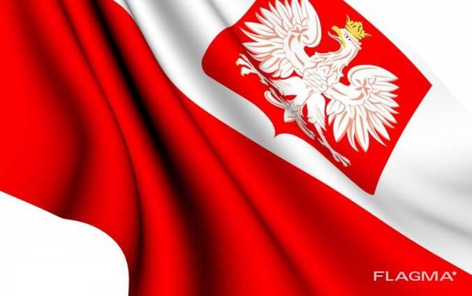 Приглашение в Польшу по БИО