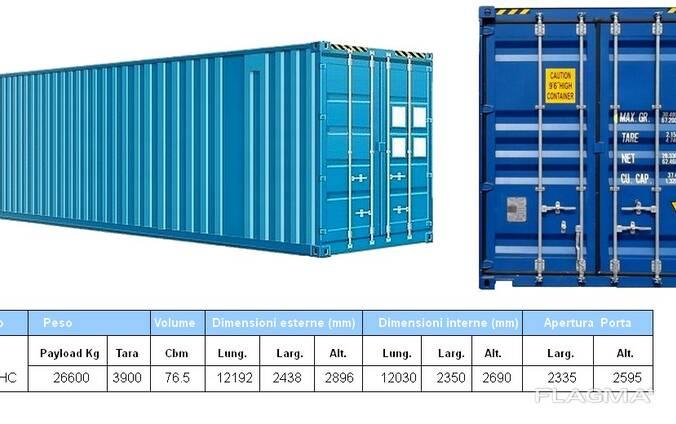 Продаем 40' (High Cube) контейнеры в большом кол-ве.