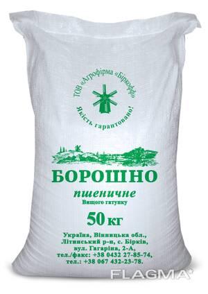Продам муку пшеничную первого и высшего сорта от производителя вУкраине