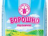 Продам муку пшеничную первого и высшего сорта от производителя вУкраине - фото 2