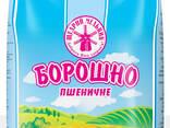 Продам муку пшеничную первого и высшего сорта от производителя вУкраине - фото 3