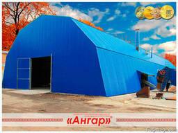 Продажа быстромонтируемых зданий из металла, ангаров ширина - фото 4