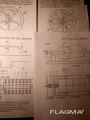 Рабочие чертежи изобретения Двигатель с внешним подвод тепла