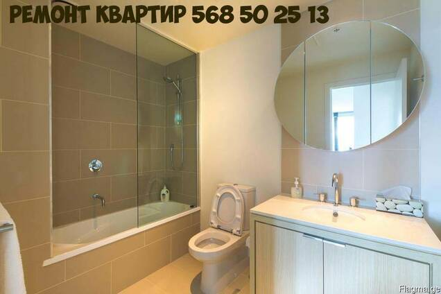 Ремонт квартир Батуми