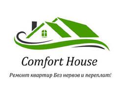 Ремонт квартир под ключ Тбилиси /Без нервов и переплат!