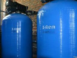 I-Rem filter (removal of iron, manganese, hydrogen sulphide