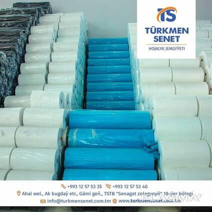 Spunbond SS, Спанбонд СС, Non woven fabrics, Нетканое полотно