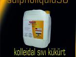 Sulpholiquid98 (коллоидная жидкая сера) - фото 1