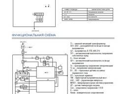 Выпрямитель для питания рудничной контактной сети В-ТПЕ-500 - photo 5
