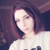 Анна Унанян