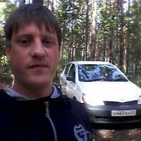 Berekashvili Maksime Vakhtangievich